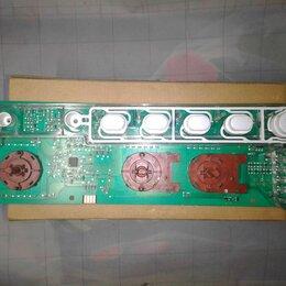 Аксессуары и запчасти - Блок панели управления стиральной машины индезит 16200210903 , 0