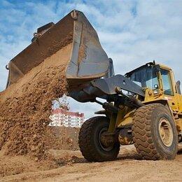 Строительные смеси и сыпучие материалы - Песок на кладку, 0