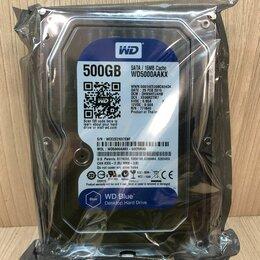 Жёсткие диски и SSD - Жесткий диск wd blue 500gb (НОВЫЙ), 0