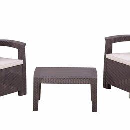 Комплекты садовой мебели - Комплект садовой мебели 2 кресла и столик RATTAN Comfort 3 , 0