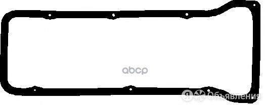 Прокладка Клапанной Крышки Lada 2101-07/Niva Elring арт. 026.840 по цене 165₽ - Отопление и кондиционирование , фото 0