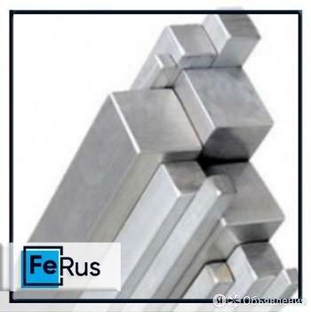 Квадрат алюминиевый 120х120 мм Д19ч ГОСТ Р 51834-2001 от Феруса по цене 240₽ - Металлопрокат, фото 0