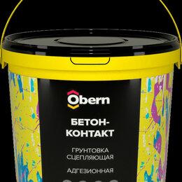 Пропитки - Грунтовка Obern Бетонконтакт 10 кг, 0