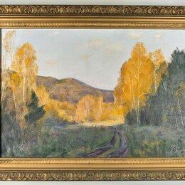 """Картины, постеры, гобелены, панно - Живопись, Орлов С.Е. , пейзаж """"Осенний день""""., 0"""