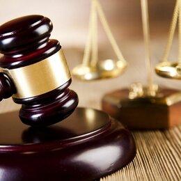 Секретари - Вакансия секретарь судебного заседания, секретарь судебного участка, 0