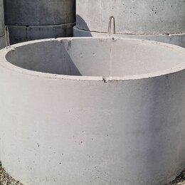 Железобетонные изделия - Кольца жби для канализации КС 15.9, 0