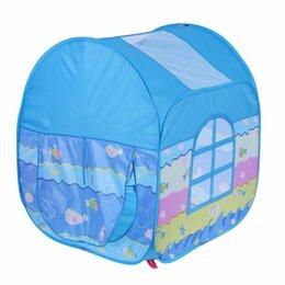 Игровые домики и палатки - Игровая палатка «Домик у моря», цвет бирюзовый, 0