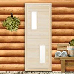 """Двери - Дверь для бани со стеклом ДО-1 сорт """"А"""" 180х70х7 см, 0"""