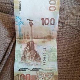 Банкноты - Юбилейная купюра , 0