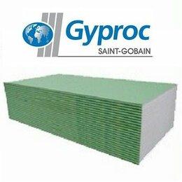 Строительные блоки - Гипрок Аква Лайт 2500*1200*9,5 (66 шт) Влагостойкий, 0