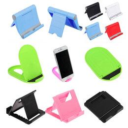 Подставки для мобильных устройств - Подставки для смартфона, складные, регулируемая высота, 0