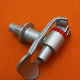 Кулеры для воды и питьевые фонтанчики - Кран серебряный для кулера внешняя резьба красный, 0