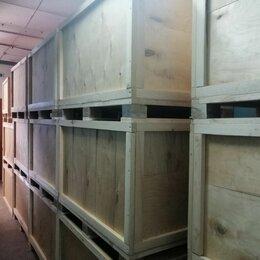 Оборудование для транспортировки - Ящик транспортировочный. Для перевозки груза, 0