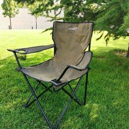 Походная мебель - Кресло туристическое раскладное, 0