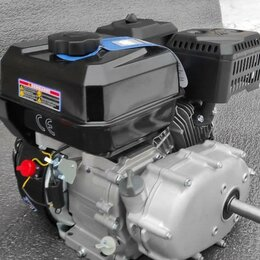 Двигатели - Двигатель Lifan KP230-R, 0