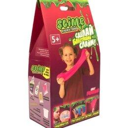 Автокресла - Малый набор для девочек Slime Лаборатория, 0