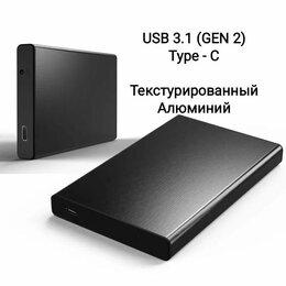 Жёсткие диски и SSD - Внешний корпус для жёсткого диска (Type-C), 0