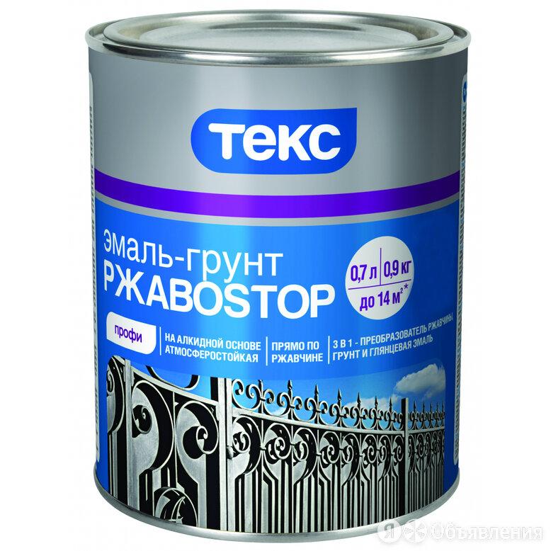 Молотковая грунт-эмаль по ржавчине Текс РжавоStop по цене 652₽ - Эмали, фото 0