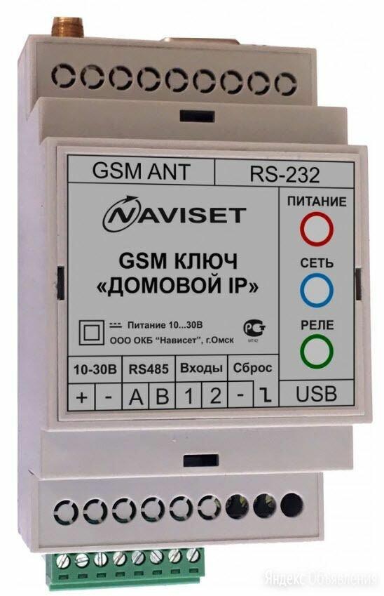 GSM модуль ДОМОВОЙ IP DIN 2G 15000 NAVISET по цене 8900₽ - Системы Умный дом, фото 0