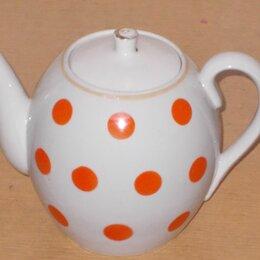 Заварочные чайники - Чайник заварочный 1,5л. Б\У, 0