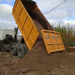 Строительные смеси и сыпучие материалы - Песок , 0
