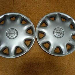 Шины, диски и комплектующие - 2 колпака GM (опель, шевроле) R15, 0