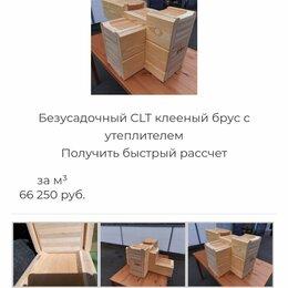 Пиломатериалы - Клееный CLT брус безусадочный, 0