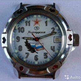 Наручные часы - Часы СССР Командирские, в отл. состоянии, 0