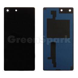 Корпусные детали - Задняя крышка для Sony Xperia M5/M5 Dual (E5603/E5633) (черный), 0
