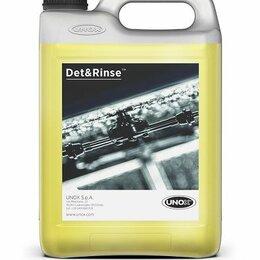 Аксессуары и запчасти - Средство моющее и ополаскивающее det&rinse plus Unox DB1016A0, 0
