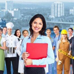 Менеджеры - Менеджер по поиску персонала (удаленно), 0