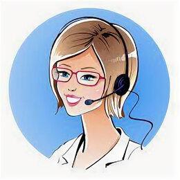 Личные помощники - Регистратор – диспетчер/Оператор базы данных, 0