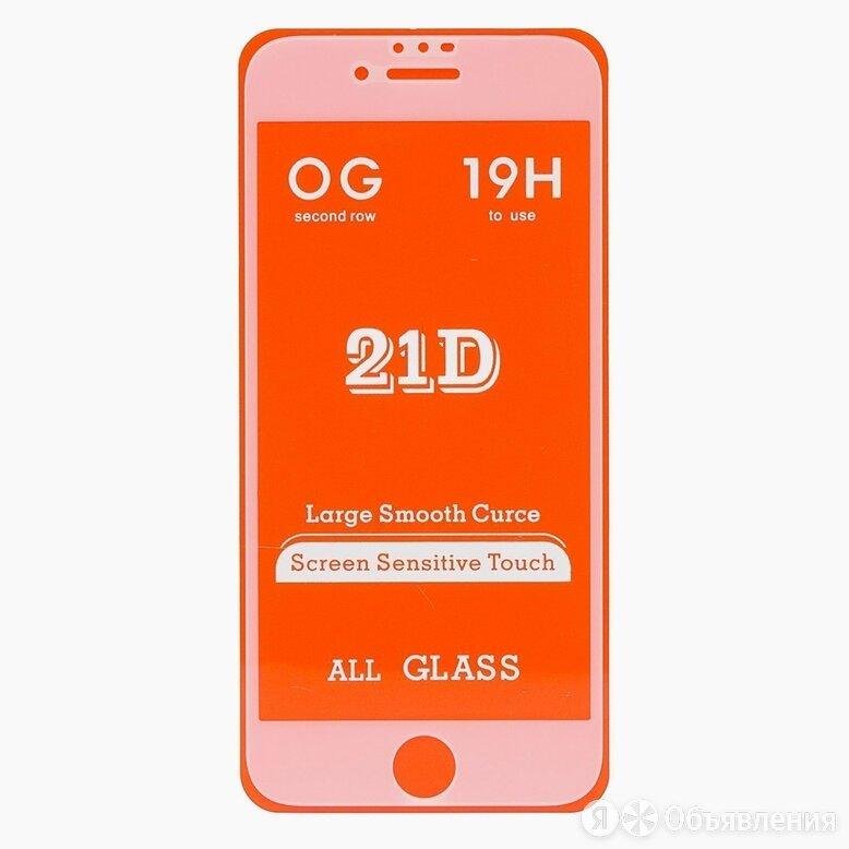 "Защитное стекло Full Screen 2,5D для ""Apple iPhone 6/iPhone 6S/iPhone 7/iPhon... по цене 199₽ - Защитные пленки и стекла, фото 0"