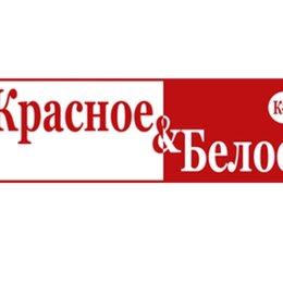 Руководители - Директор Магазина , 0