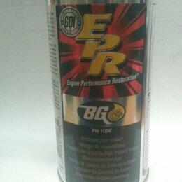 Масла, технические жидкости и химия - Промывка двигателя epr bg 109, 0