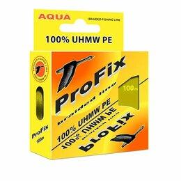 Леска и шнуры - Леска плетёная Aqua ProFix Olive, d=0,35 мм, 100 м, нагрузка 28,0 кг, 0
