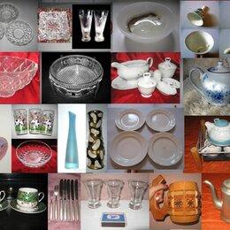 Сервизы и наборы - Много красивой сервантной посуды. Список внутри. Торг., 0