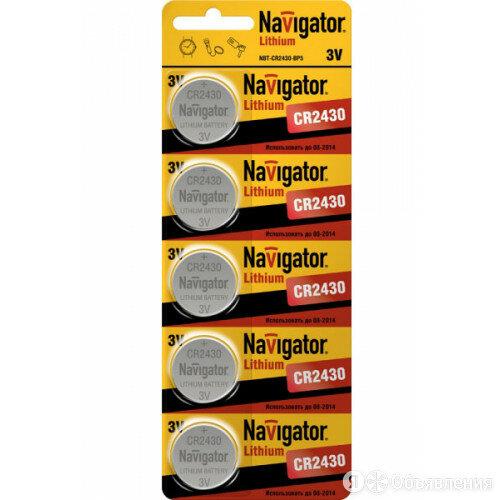 """Батарейка """"Navigator"""" CR2430 по цене 65₽ - Батарейки, фото 0"""