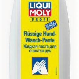 Чистящие принадлежности - LIQUI MOLY 8053 Паста жидкая д/очистки рук Flussige Hand-Wasch-Paste 0,5л , 0