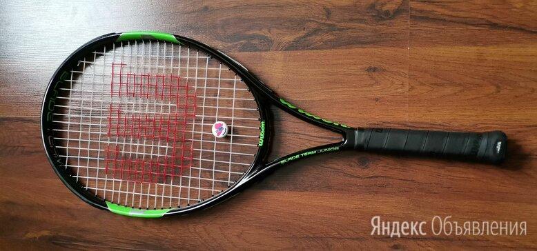 Теннисная ракетка wilson blade countervail по цене 3000₽ - Ракетки, фото 0