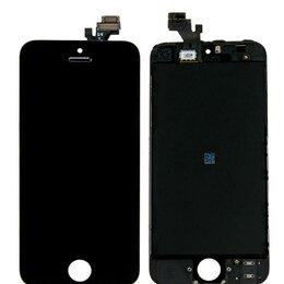 Дисплеи и тачскрины - Дисплей (экран) на ваш смартфон iPhone 7, 5S, 0