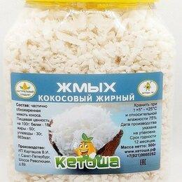 Косметика и гигиенические средства - Жмых кокоса жирный, 500г, 0