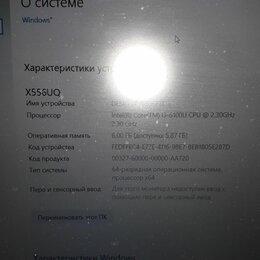 Ноутбуки - ASUS, 0