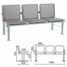"""Кресла и стулья - Кресло для посетителей трехсекционное """"Терра"""", серебристый каркас, ..., 0"""
