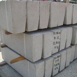 Железобетонные изделия - Блок бетонный Б-5, 0