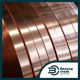 Металлопрокат - Лента бронзовая БрОФ6,5-0,15 0,7х250, 0
