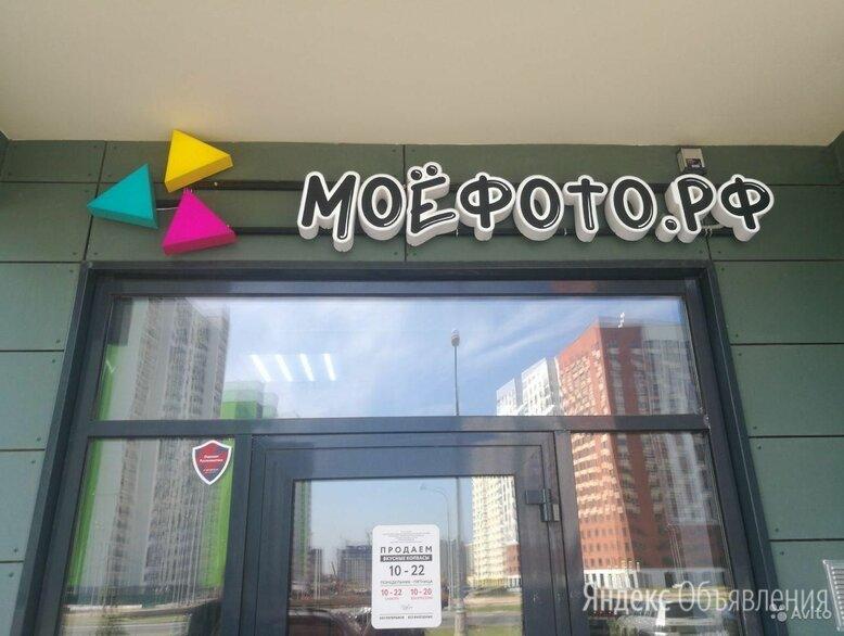 Вывеска для фото салона по цене 5000₽ - Рекламные конструкции и материалы, фото 0