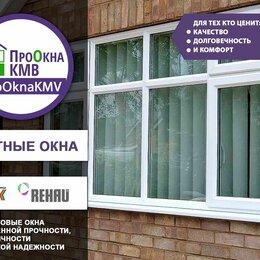 Окна - Пластиковые окна во Владикавказе, 0