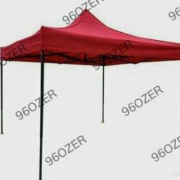 Тенты - Торговый шатер раздвижной гармошка 3х3 м, 0