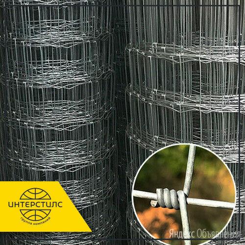 Сетка шарнирная 2 мм 1,62x50 м по цене 6619₽ - Готовые строения, фото 0